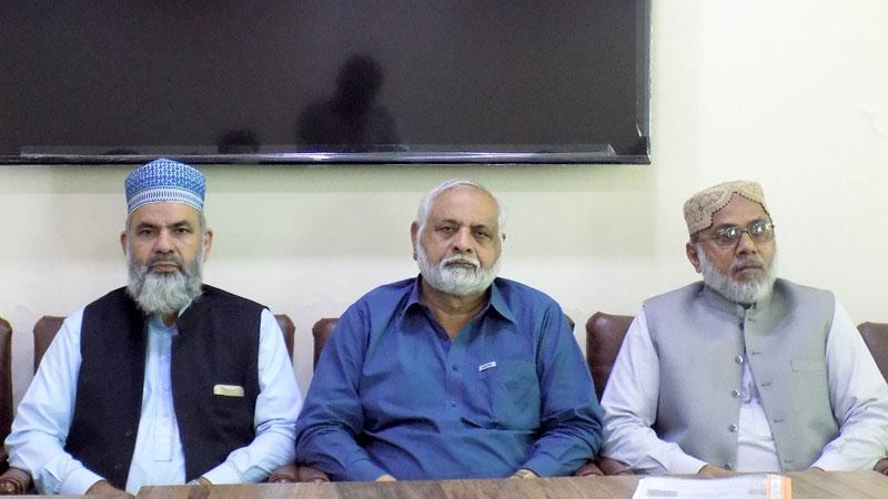 منہاج القرآن کے تعلیمی ادارے تعلیم کے ساتھ بہترین تربیت دے رہے ہیں: ڈاکٹر ممتاز  الحسن باروی