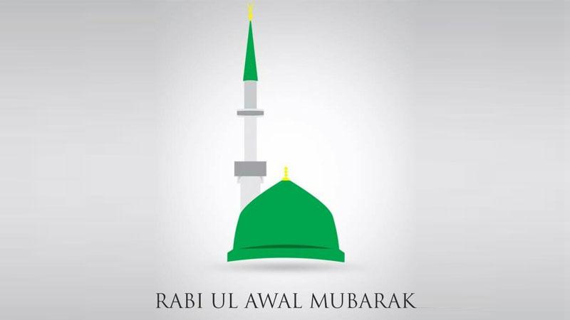 Rabi-ul-Awwal is the month of peace, happiness & tranquility: Shaykh-ul-Islam Dr Muhammad Tahir-ul-Qadri