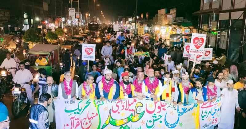 منہاج القرآن لاہور کے زیراہتمام عظیم الشان استقبال ربیع الاول ریلی