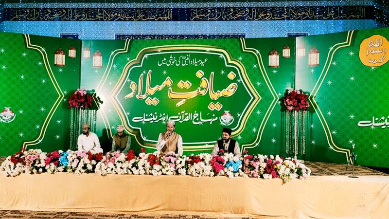 منہاج القرآن کے مرکزی سیکرٹریٹ پر ضیافت میلاد شروع