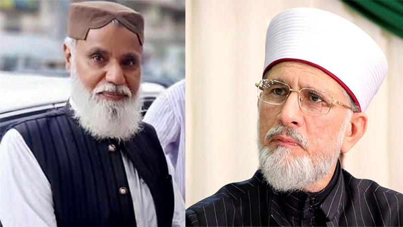 منہاج القرآن حیدرآباد کے کارکن محمد یونس القادری انتقال کر گئے، شیخ الاسلام کا  اظہار تعزیت
