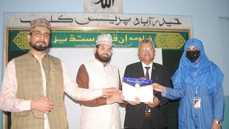 حیدرآباد: 10 روزہ ''ڈپلومہ ان قرآن سٹڈیز'' کورس کی اختتامی تقریب