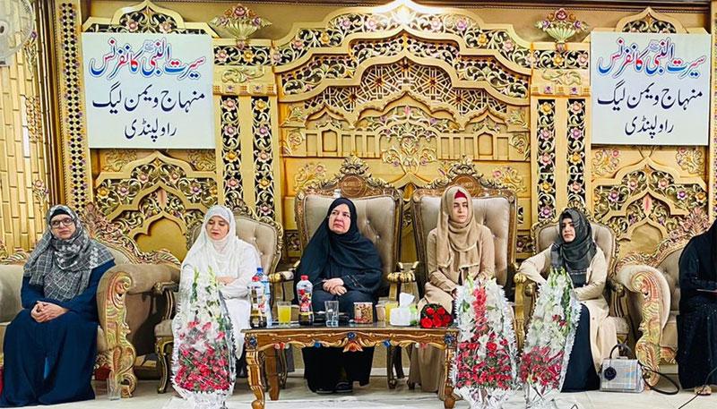 Rawalpindi: MWL leaders address Seerat-un-Nabi ﷺ Conference