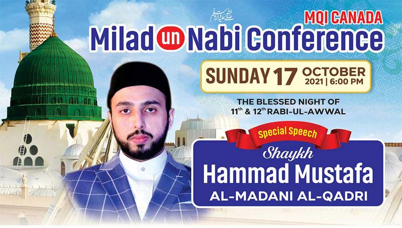 Canada: Shaykh Hammad Mustafa al-Madani al-Qadri to address Milad-un-Nabi ﷺ Conference