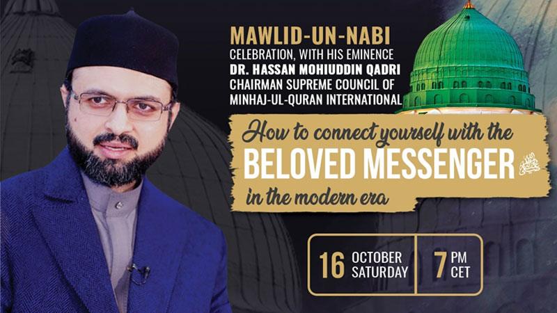Dr Hassan Mohi-ud-Din Qadri to speak in Mawlid-un-Nabi ﷺ Series 2021