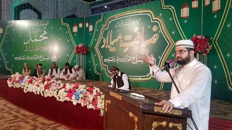 ضیافت میلاد علی وقار قادری کا خطاب، محسن پاکستان ڈاکٹر عبدالقدیر خان کے لیے فاتحہ خوانی