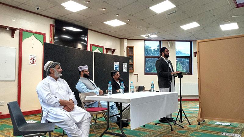 ڈربی میں شہادت امام حسین علیہ السلام کانفرنس