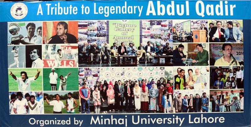 منہاج یونیورسٹی لاہور کے زیراہتمام قومی کرکٹ ہیرو عبدالقادر کی یاد میں تقریب