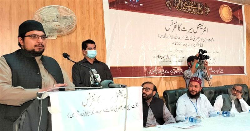 Dr Hussain Mohi-ud-Din Qadri speaks at GC University Faisalabad