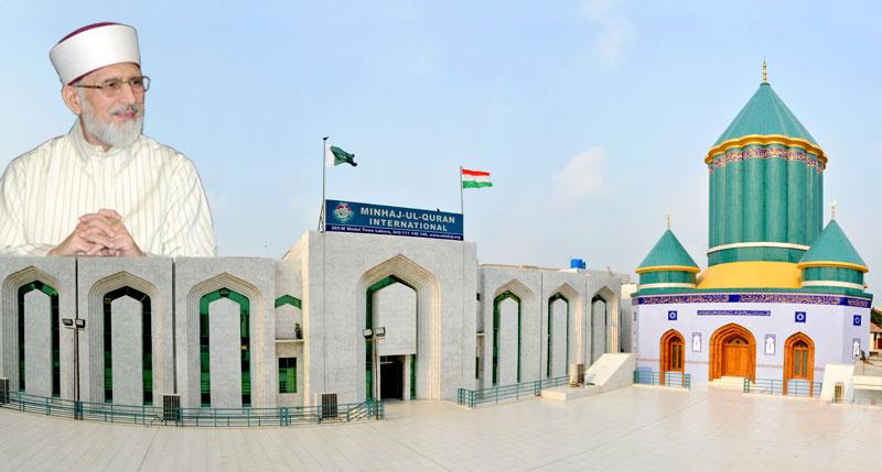 Shaykh-ul-Islam Dr Muhammad Tahir-ul-Qadri's special message on the 41st foundation day of MQI