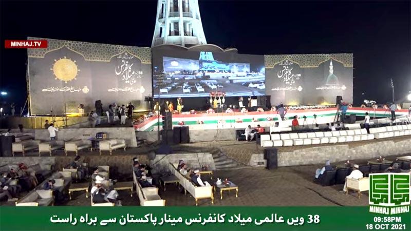 تحریک منہاج القرآن کی 38ویں سالانہ عالمی میلاد کانفرنس مینار پاکستان سے جاری