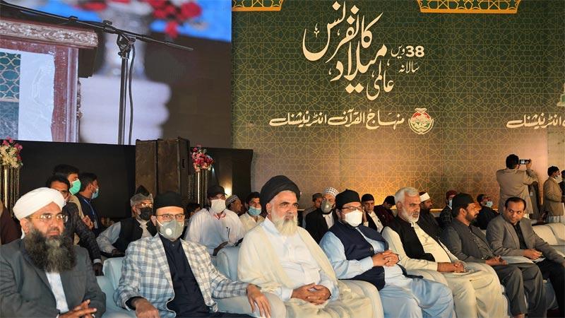 Proceedings of MQI's 38th International Mawlid-un-Nabi Conference continue