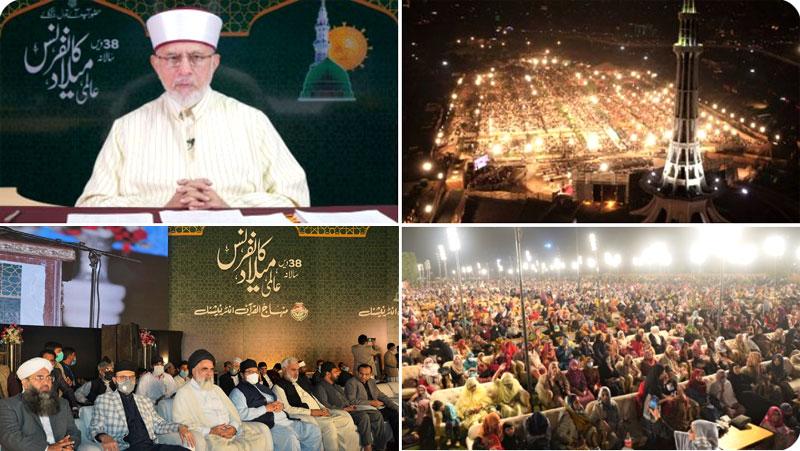 تحریک منہاج القرآن کی 38ویں سالانہ عالمی میلاد کانفرنس