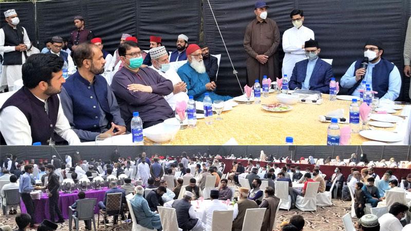 Milad feast held at Aiwan-e-Quaid