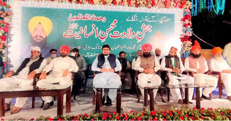 'Mohsin-e-Insaniyat ﷺ Conference' held at Gurdwara Janam Asthan, Nankana Sahib