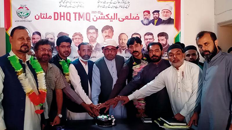 ملتان: تحریک منہاج القرآن کے 41 ویں یومِ تاسیس کی تقریب