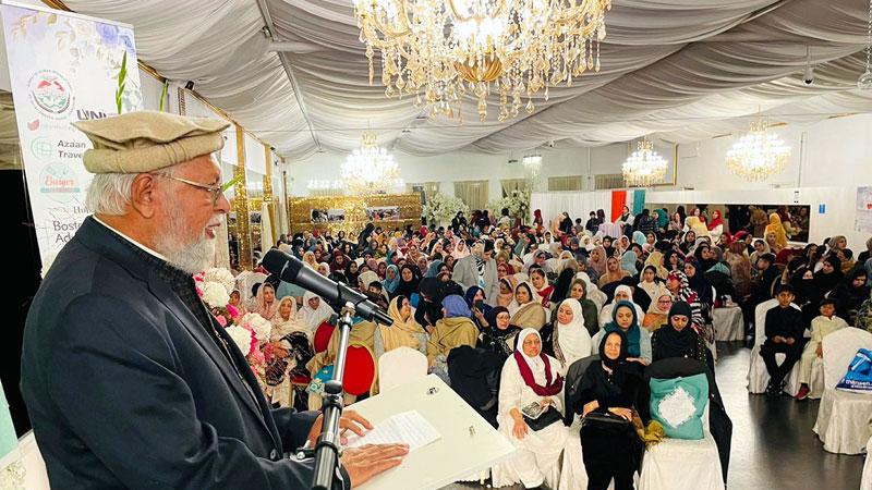 منہاج القرآن ڈنمارک کے زیراہتمام محفل میلاد النبی ﷺ کا انعقاد