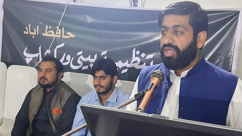حافظ آباد میں تنظیمی و تربیتی کیمپ