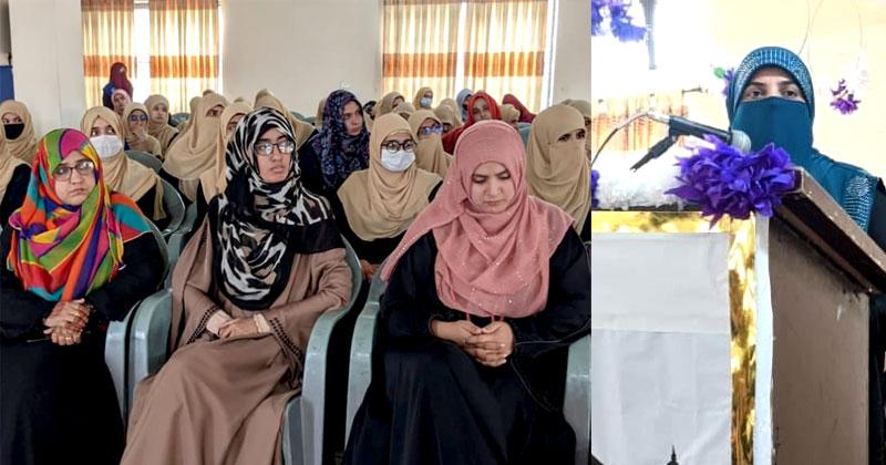 Dr Farah Naz delivers lecture at 'Naqoosh-e-Seerah ﷺ' Conference