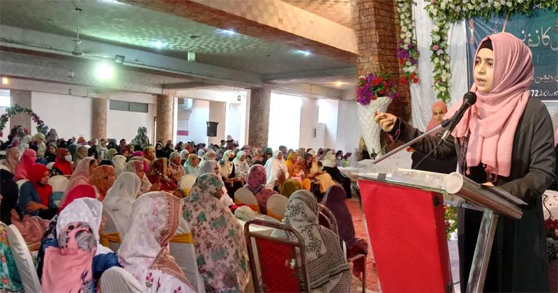 رائیونڈ (لاہور): منہاج القرآن ویمن لیگ کے زیراہتمام سیرت النبی ﷺ کانفرنس کا انعقاد