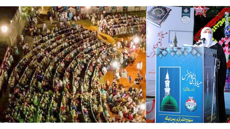 منہاج القرآن ویمن لیگ بھمبر کے زیراہتمام سالانہ محفلِ میلاد النبی ﷺ