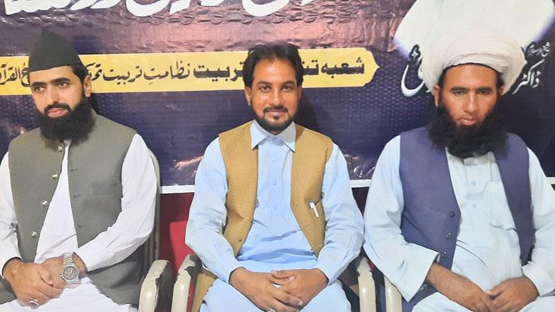 تحریک منہاج القرآن ضلع ننکانہ صاحب کے زیراہتمام تنظیمی تربیتی ورکشاپ