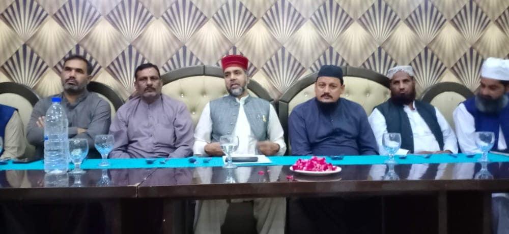 منہاج القرآن گوجرہ کا اجلاس