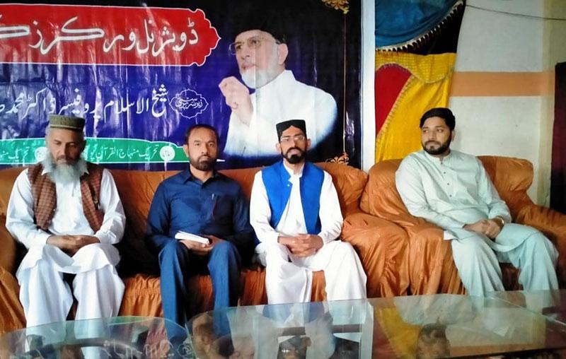 منہاج القرآن ضلع پونچھ کے زیراہتمام تنظیمی ورکشاپ