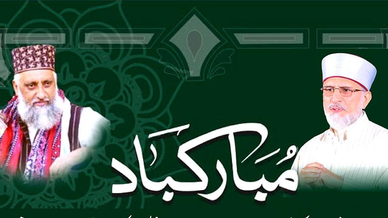 شیخ الاسلام دامت برکاتہم العالیہ کو 20 جلدوں پر مشتمل تفسیرِ  قرآن مکمل کرنے پر مفتی پیر مظہر محمود درانی کی مبارکباد