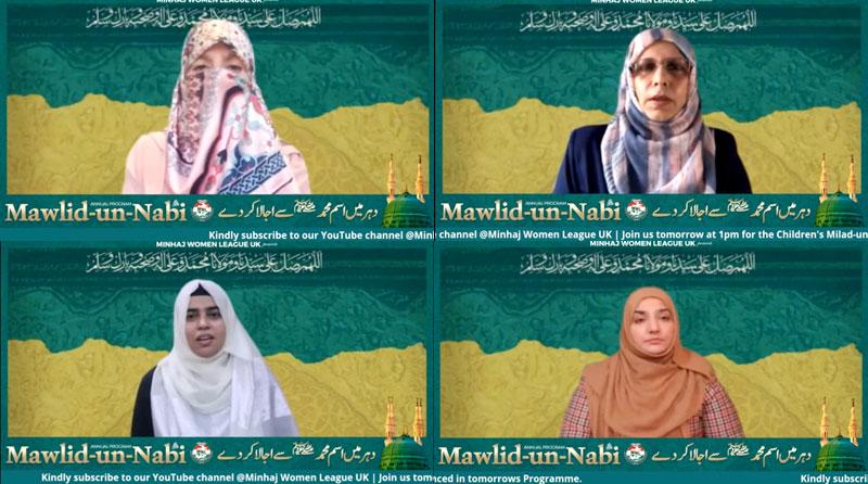 UK: MWL holds Mawlid-un-Nabi (pbuh) Conference