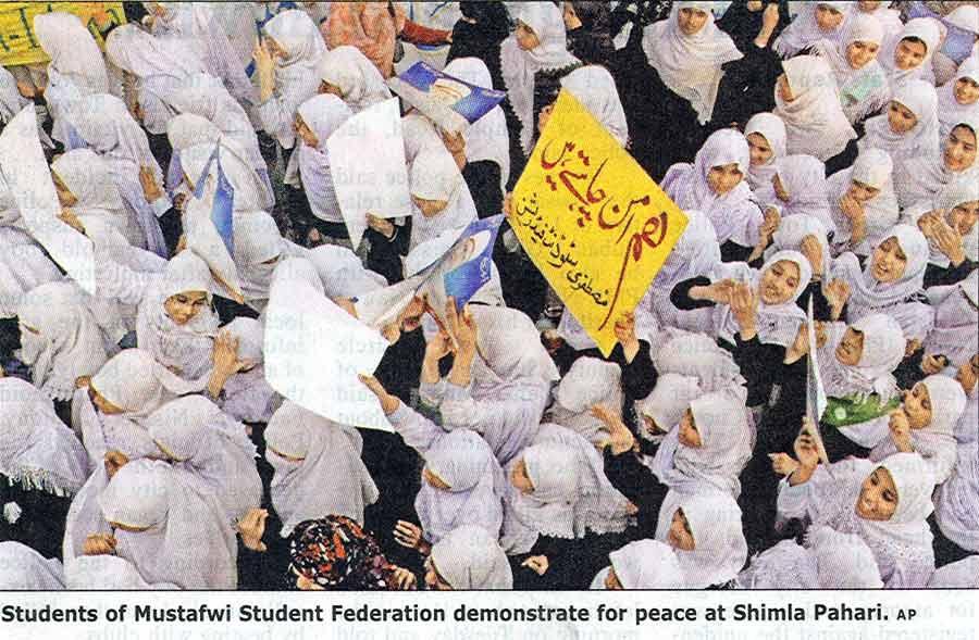 Minhaj-ul-Quran  Print Media CoverageDaily Times Page: 20