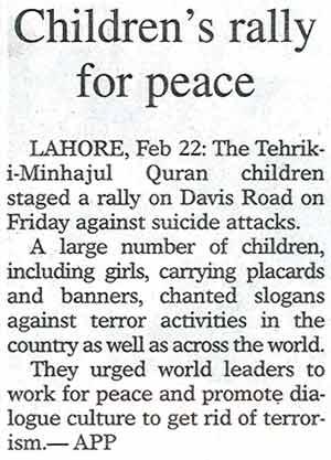 Minhaj-ul-Quran  Print Media CoverageDaily Dawan Page: 17