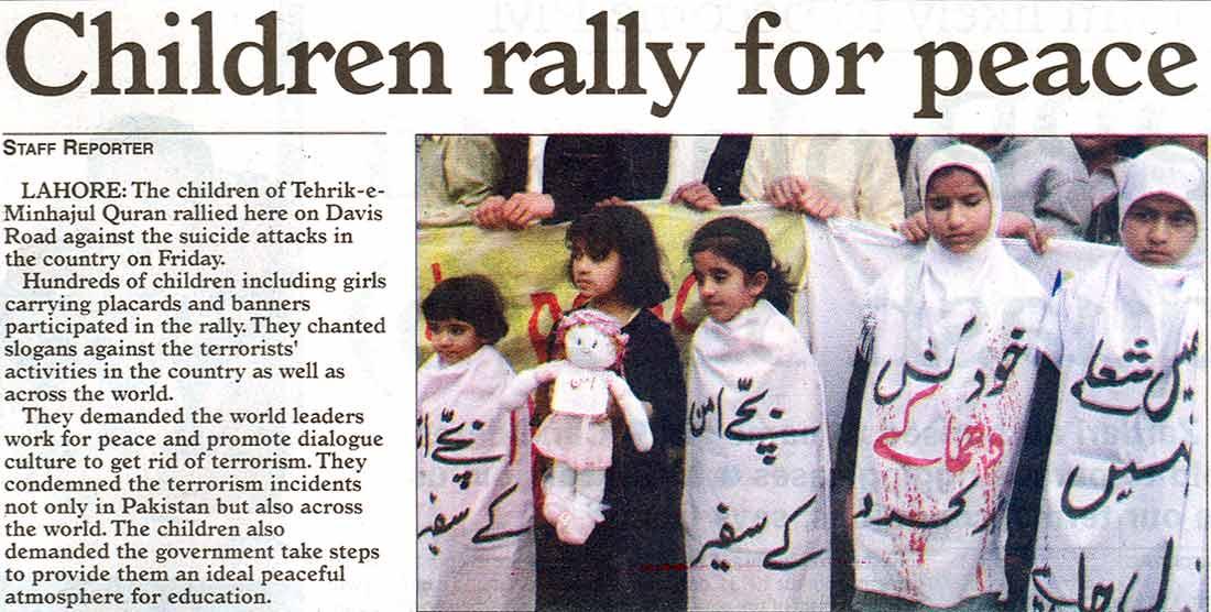 Minhaj-ul-Quran  Print Media CoverageDaily The Post Page: 20