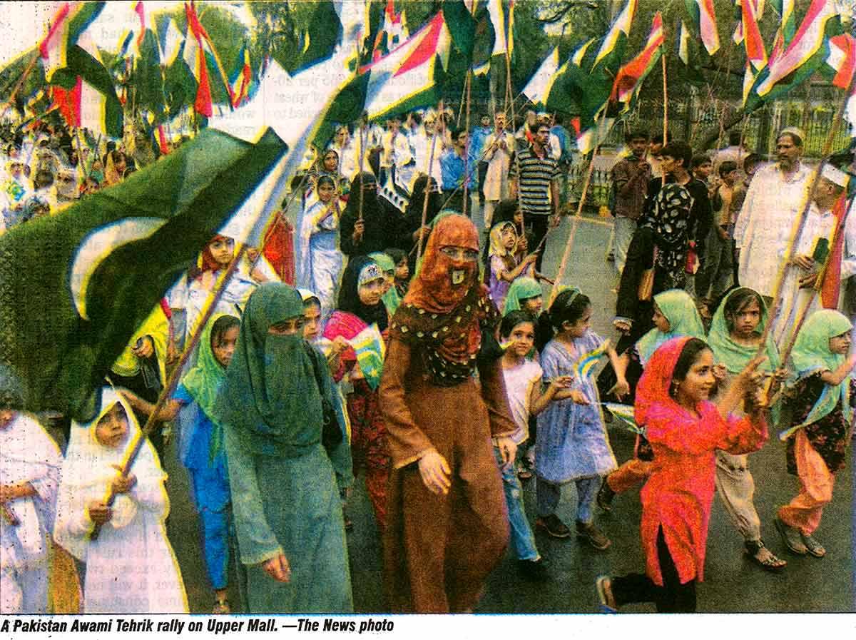 Minhaj-ul-Quran  Print Media CoverageThe News Page: 14