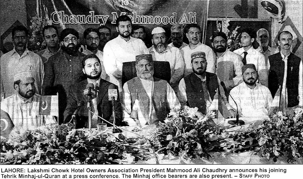 Minhaj-ul-Quran  Print Media CoverageThe Post Page: 3