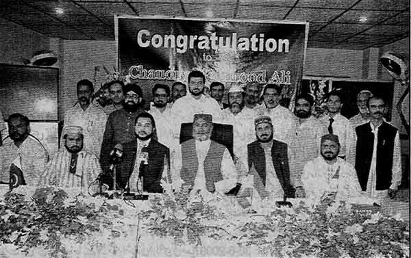 Minhaj-ul-Quran  Print Media CoverageDaily Jinnah Page: 5]