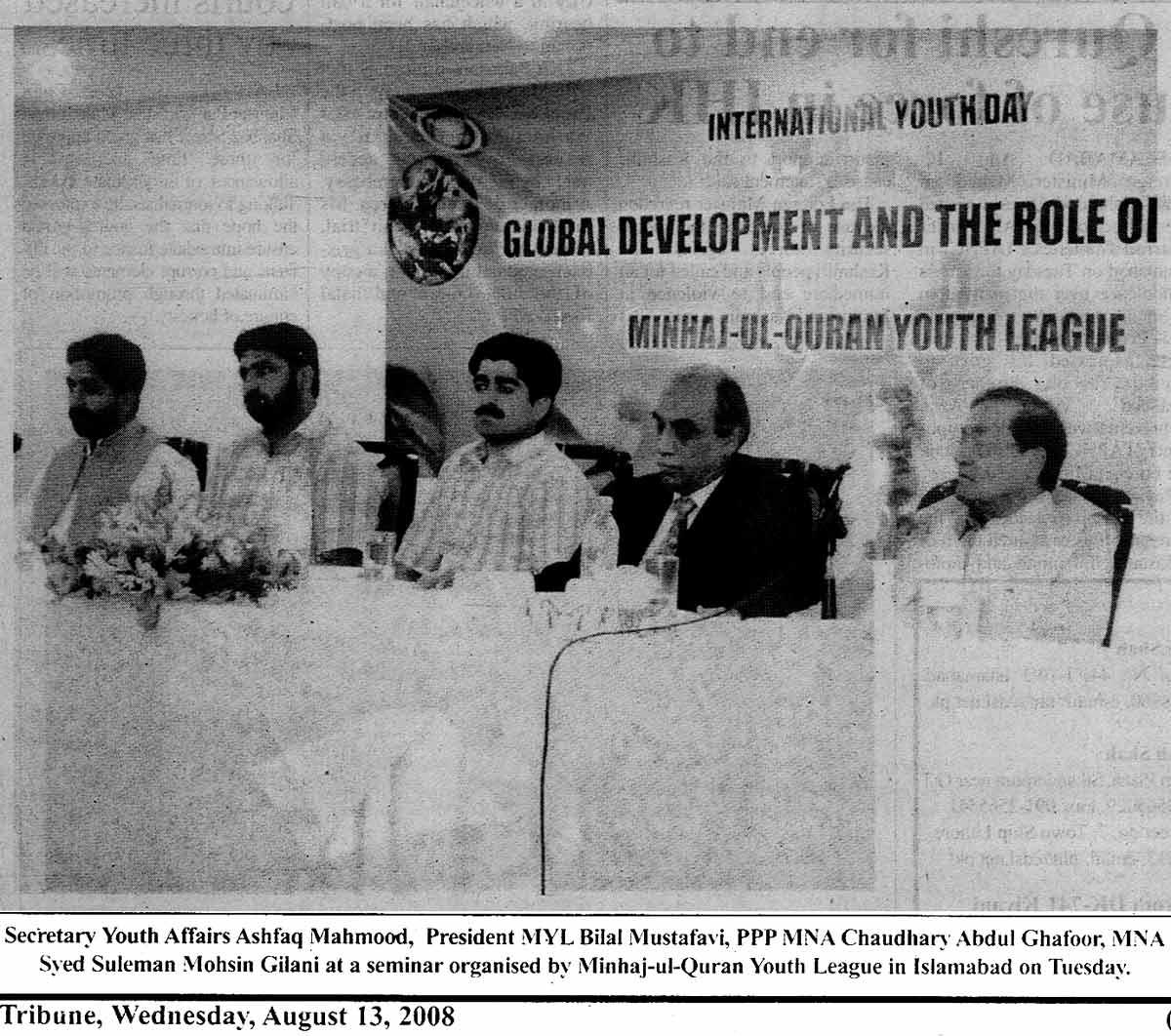 Minhaj-ul-Quran  Print Media CoverageNational Herald Tribune Page: 2B
