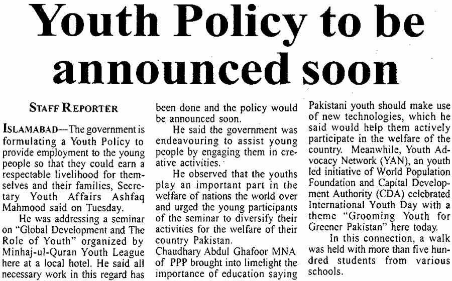 Minhaj-ul-Quran  Print Media CoveragePakistan Observer Page: 2