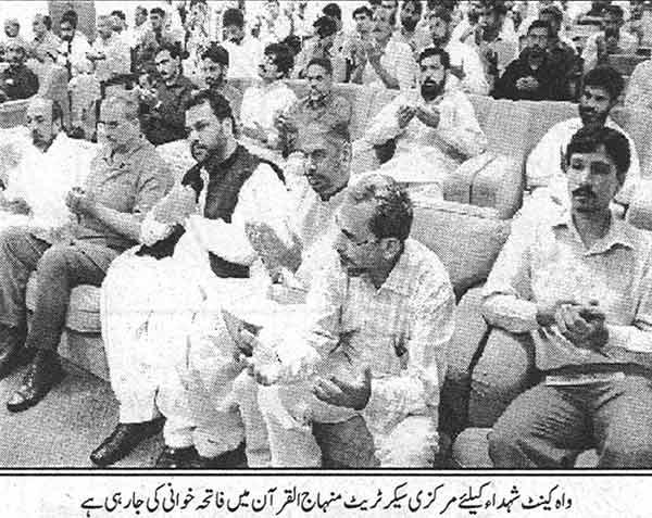 تحریک منہاج القرآن Minhaj-ul-Quran  Print Media Coverage پرنٹ میڈیا کوریج Daily Musawat Page: 2