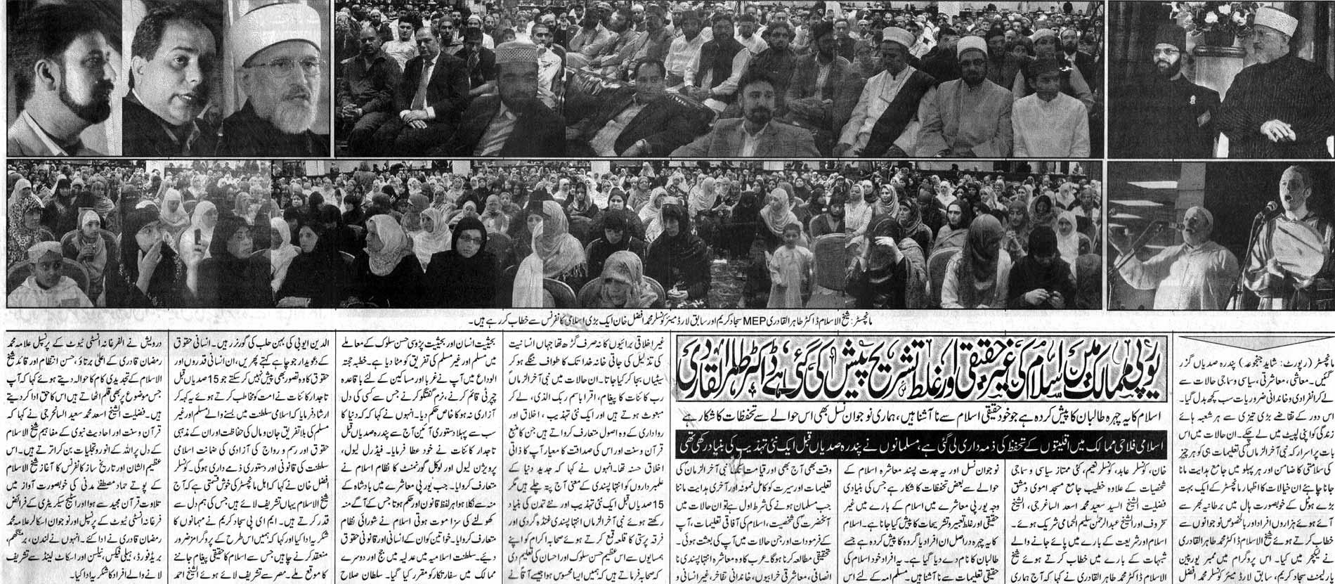 تحریک منہاج القرآن Minhaj-ul-Quran  Print Media Coverage پرنٹ میڈیا کوریج Daily The Naion London