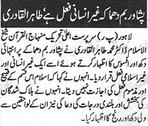 Minhaj-ul-Quran  Print Media Coverage Daily Pakistan Page: 2