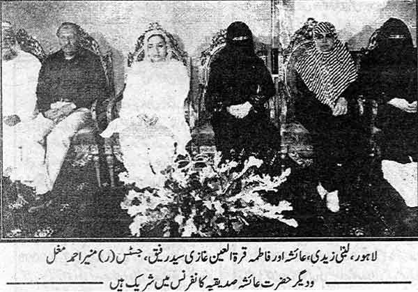 Minhaj-ul-Quran  Print Media Coverage Daily Jurat Page: 3