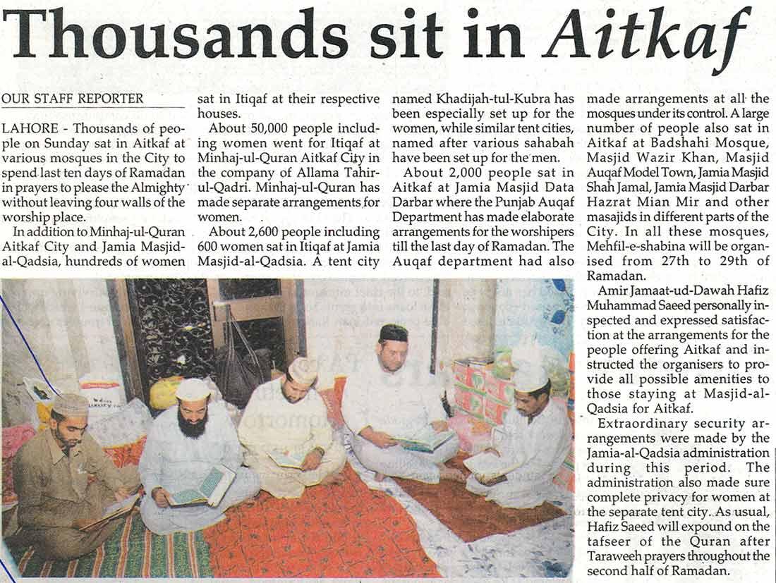 Minhaj-ul-Quran  Print Media CoverageDaily The Nation Page: 15