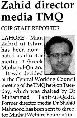 Minhaj-ul-Quran  Print Media Coverage The Nation Page: 16