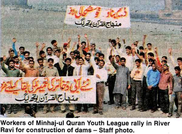 Minhaj-ul-Quran  Print Media CoverageThe Nation Page:13