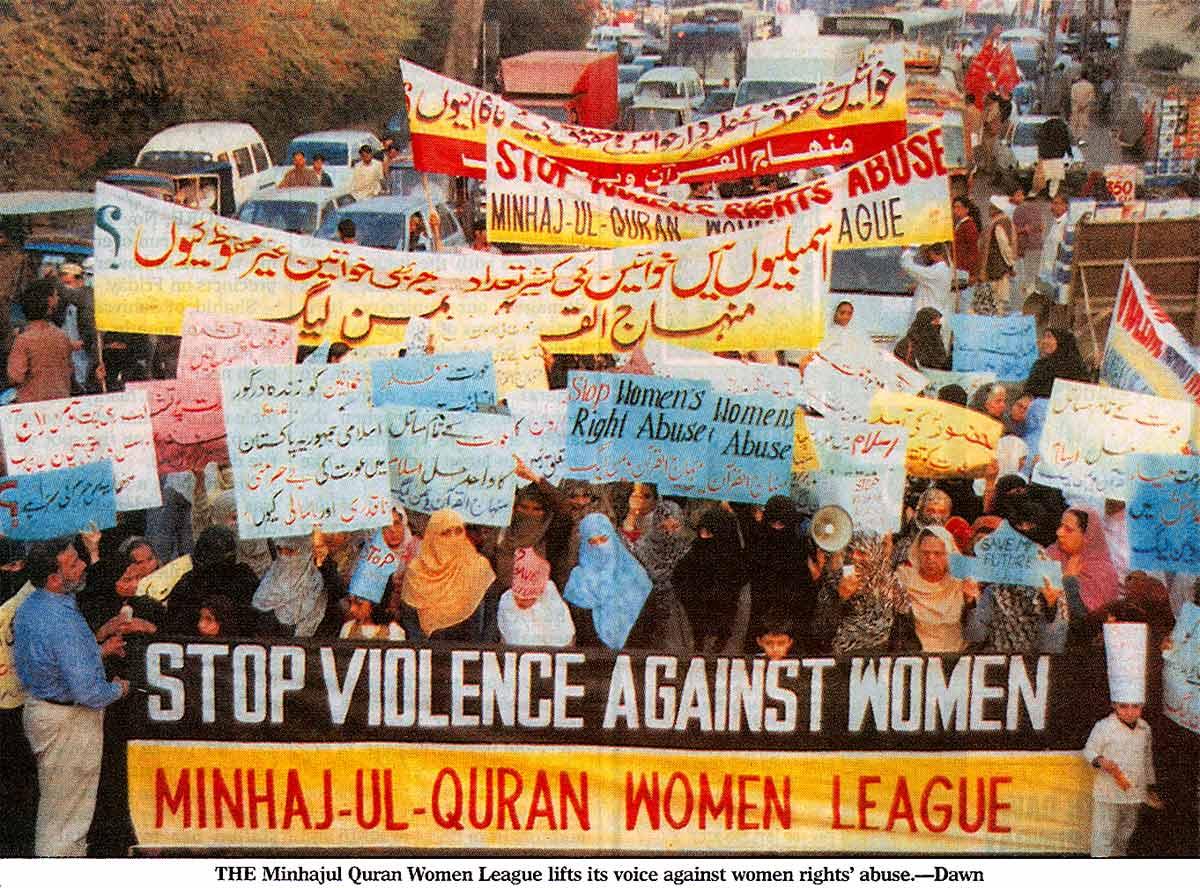 Minhaj-ul-Quran  Print Media CoverageDawn Page: 17