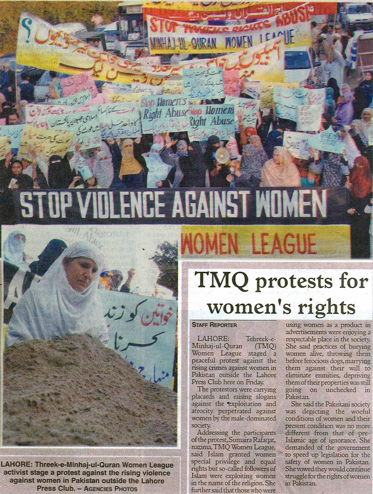 Minhaj-ul-Quran  Print Media CoverageThe Post Page: B-1