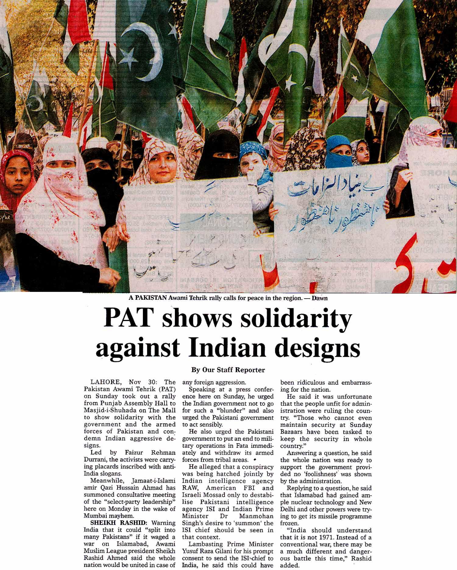 Minhaj-ul-Quran  Print Media CoverageDawn Page: 15