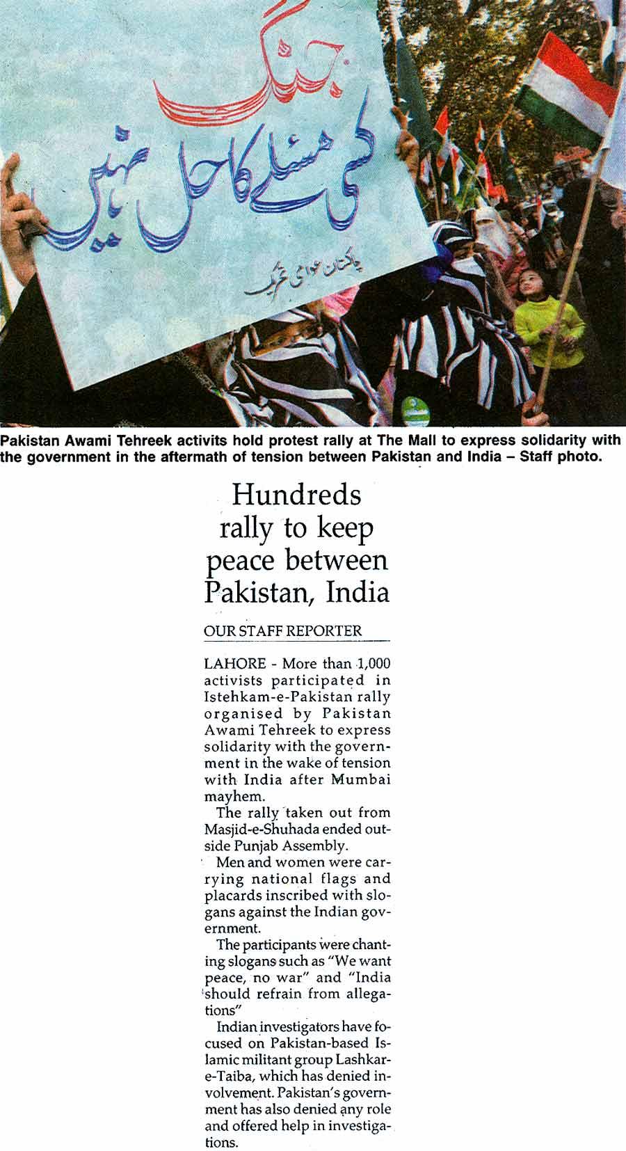 Minhaj-ul-Quran  Print Media CoverageDaily Nation Page: 13