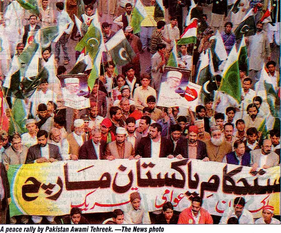 تحریک منہاج القرآن Minhaj-ul-Quran  Print Media Coverage پرنٹ میڈیا کوریج Daily News Page: 20